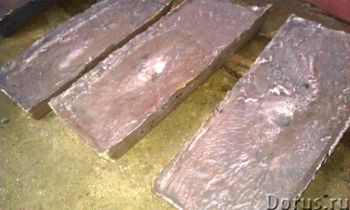 Цветной металлопрокат - Металлопродукция - Алюминий первичный А99 A85 А7 Сплав алюминиевый АК12пч, (..., фото 3